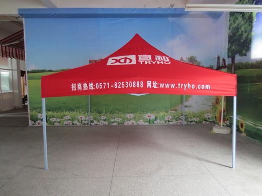 广告/折叠帐篷