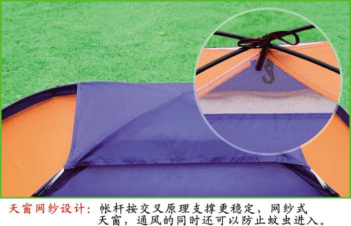 纸箱做帐篷的步骤图片