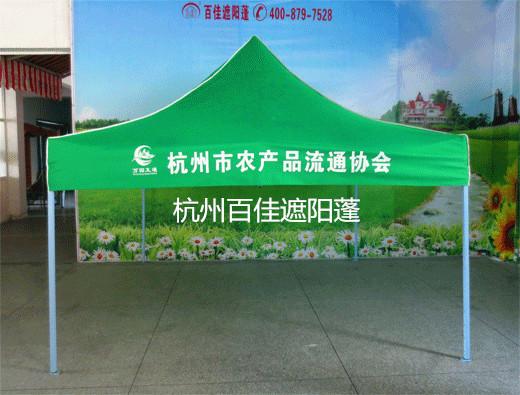 老客户选择的户外广告帐篷产品大图