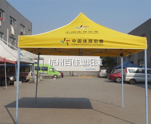 看香港客户如何采购广告折叠帐篷