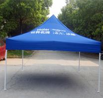 海尔电器定制的百佳广告帐篷案例