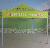 中国电信定制的百佳广告帐篷案例
