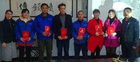 杭州百佳遮阳蓬优秀员工代表发言