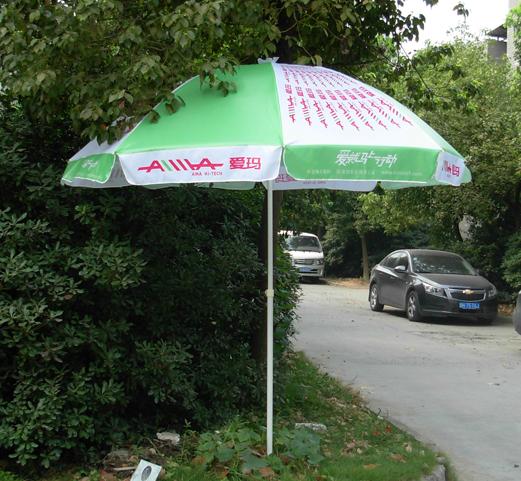 2.4米遮阳伞定制 三层伞架真正防风TY006