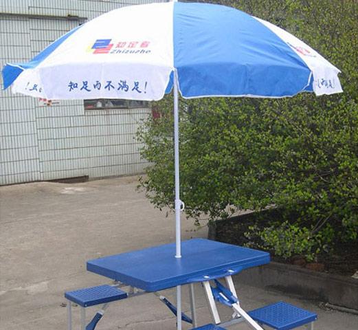 经济档遮阳伞 野餐桌 BJA066
