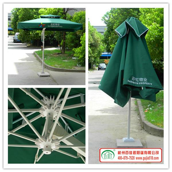 彩虹物业边柱伞