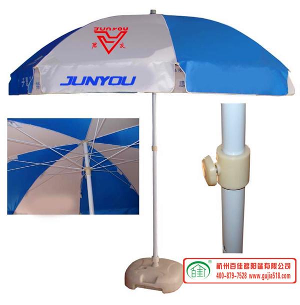 户外太阳伞批发定做免费印刷ZY005