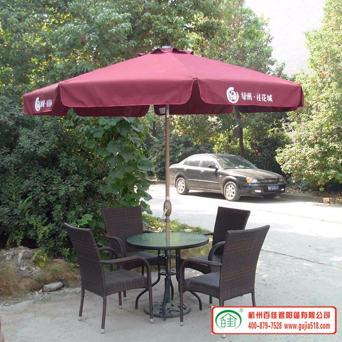 户外遮阳伞含桌椅ZZ006