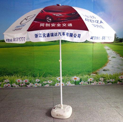 彩喷广告太阳伞 三层伞架超牢固TY001