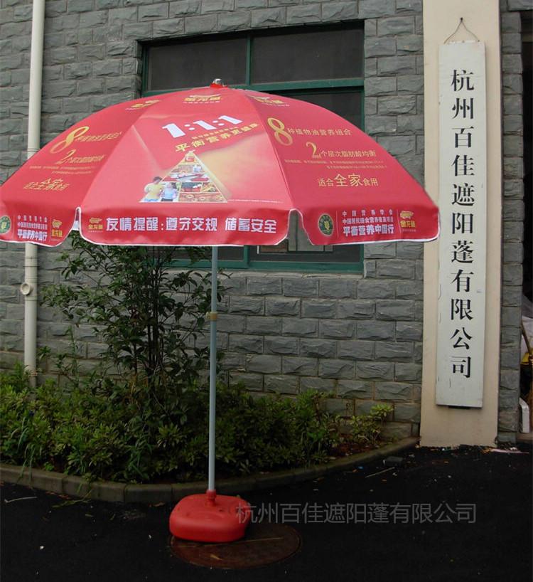 金龙鱼广告太阳伞ZY001