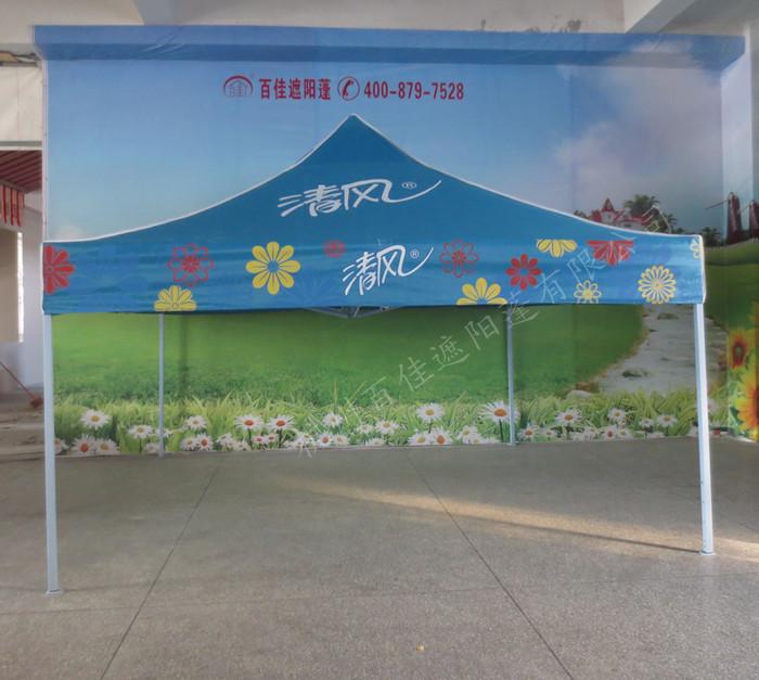 清风折叠广告帐篷 BJ15