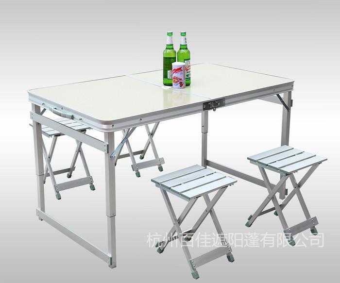 其他行业类 铝合金旅餐桌 BJZ346