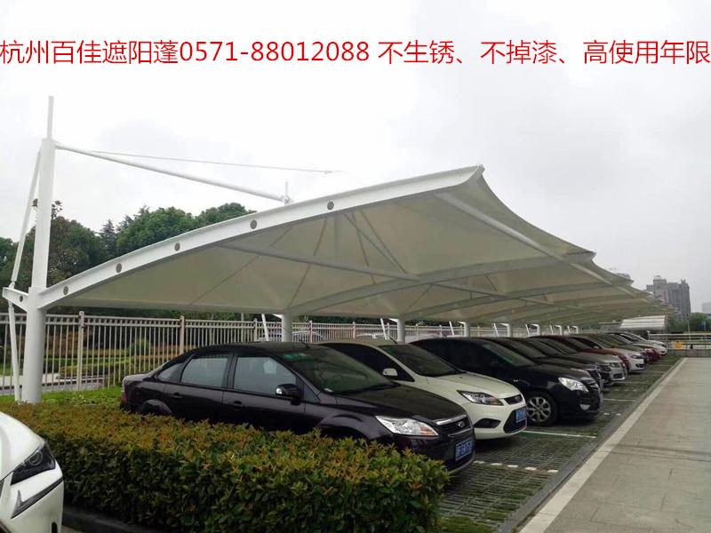 百佳膜结构车棚膜结构遮阳棚厂家定制 BJ001