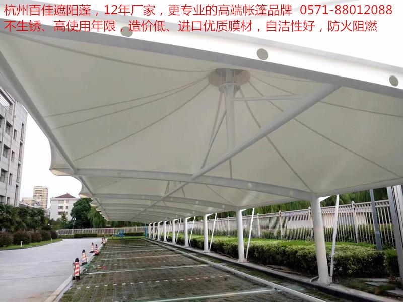 百佳膜结构雨棚膜结构停车棚定制 BJ002