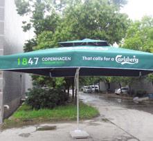 庭院伞 百佳边柱伞bz11
