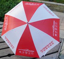 户外2.6米垂钓遮阳伞2016年新款ZY008