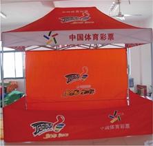3x3体彩遮阳帐篷 BJ26