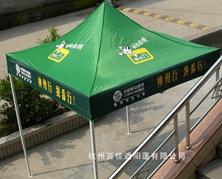 神州行广告帐篷BJ25