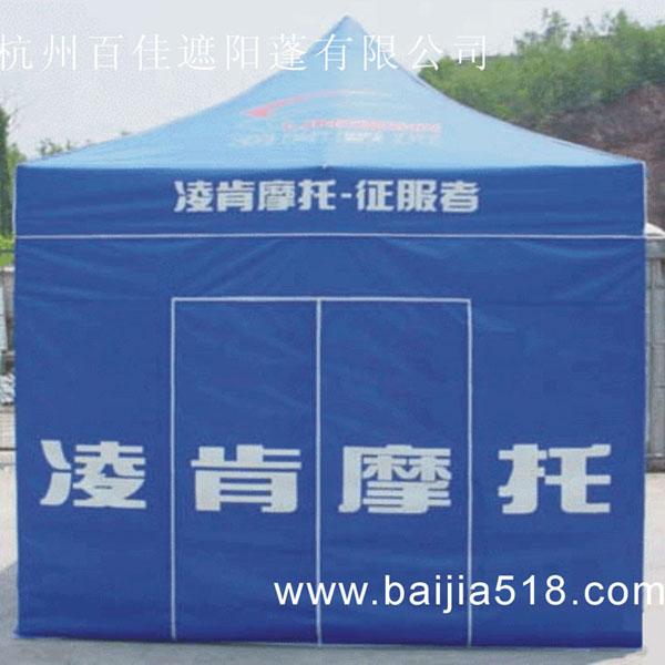 3x3广告帐篷含四面围布 BJ24