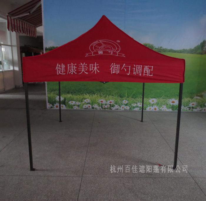 食品行业展览帐篷