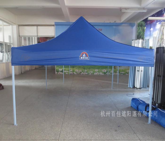 莫斯利安促销帐篷BJ20