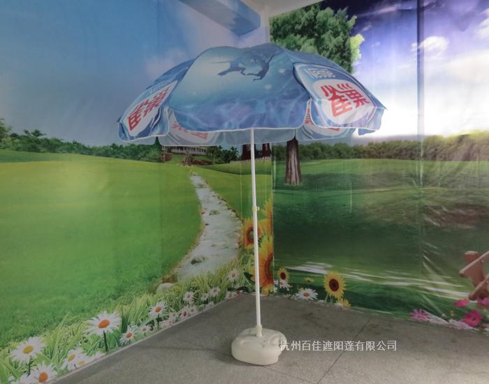 雀巢户外广告伞TY009