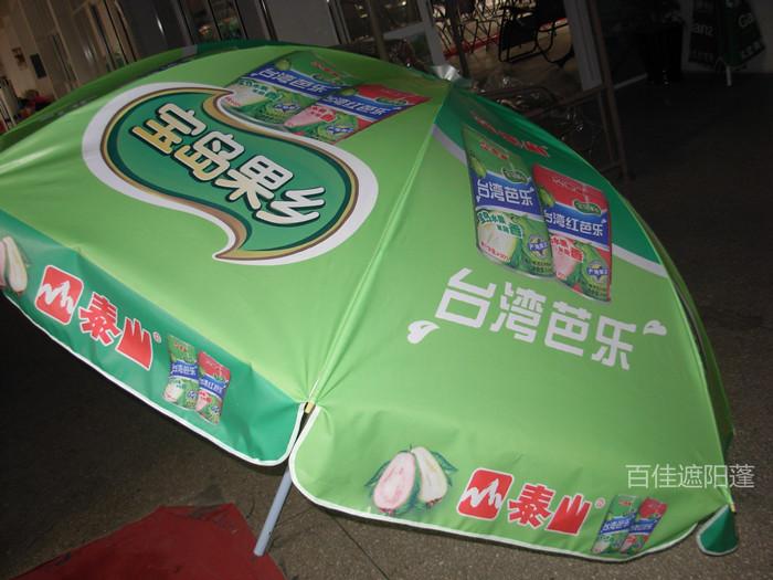 饮料行业太阳伞TY007