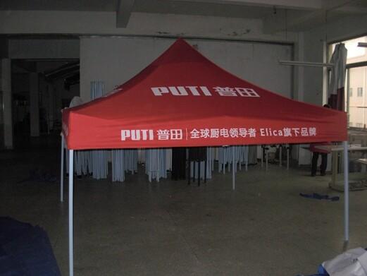 电器行业 普田展销帐篷