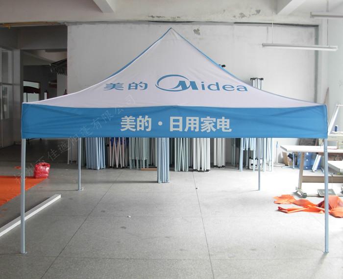 电器行业美的广告帐篷BJ16