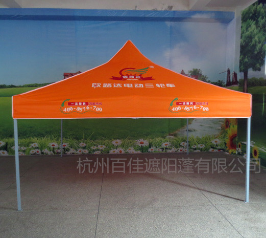 电动车行业 欧路达广告帐篷