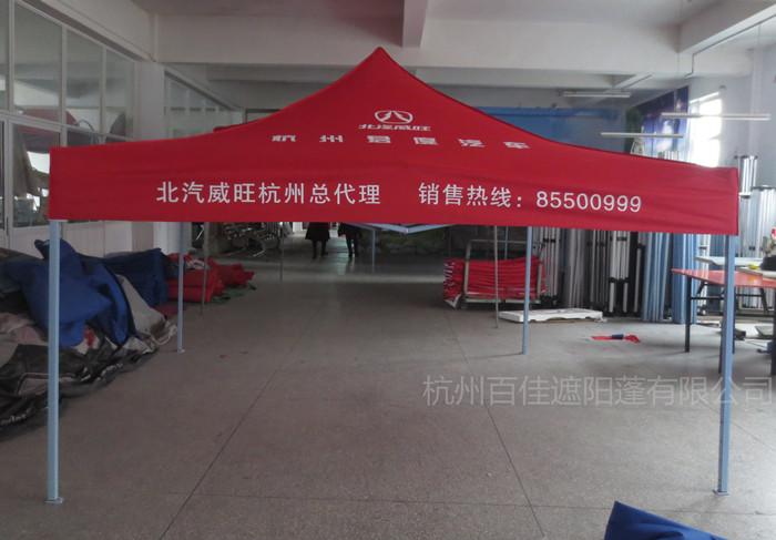 威旺户外折叠帐篷