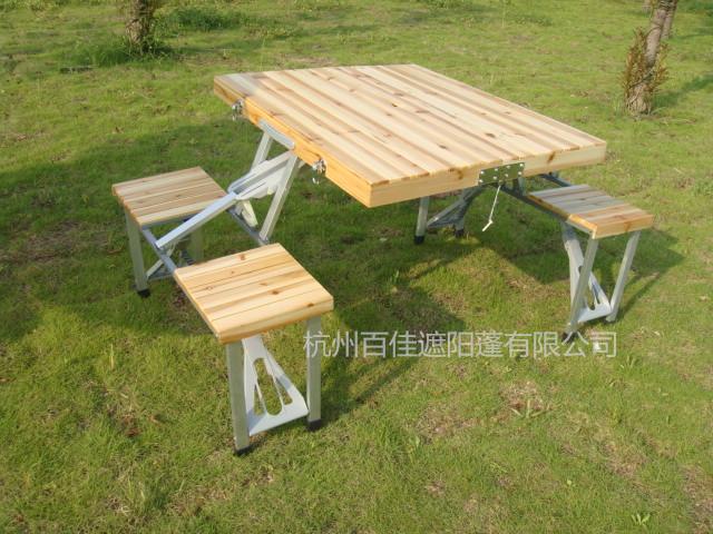 其他行业类 木质折叠桌椅 ZD002