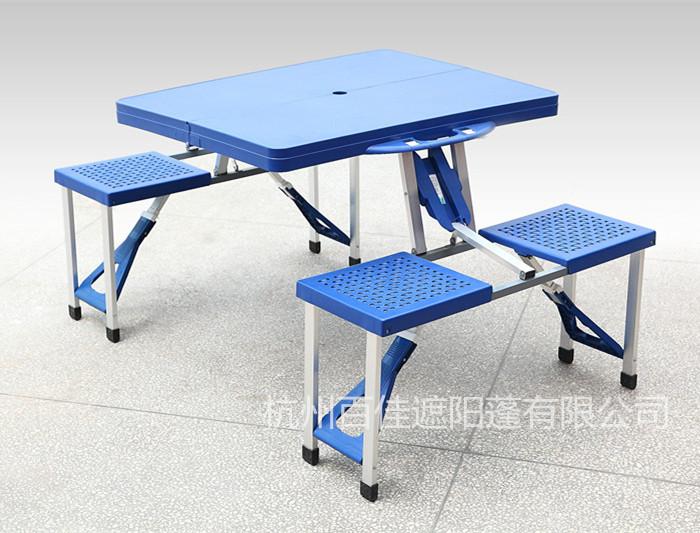 其他行业类 蓝色塑料野餐桌 BJZ357