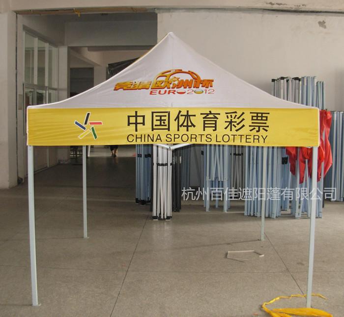 体彩四角帐篷 BJA600