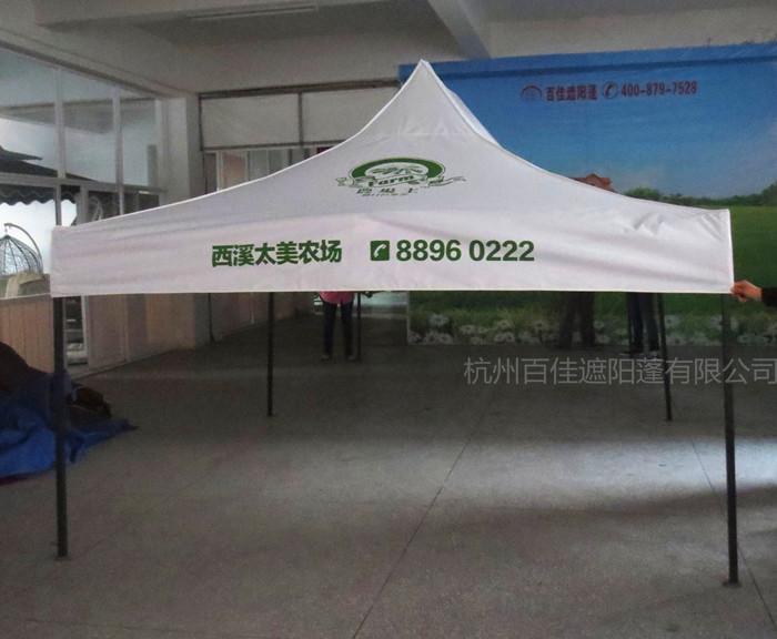 3x6太美农场展览帐篷 BJA00