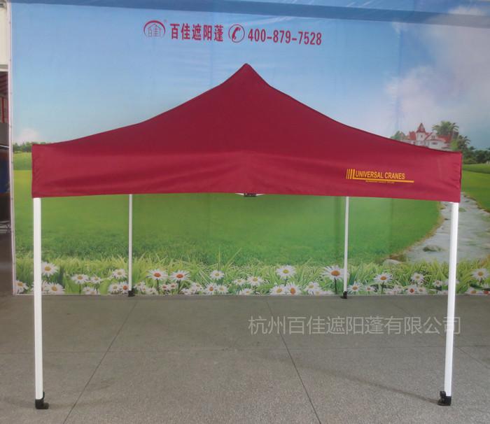 外贸加固折叠帐篷 BJ008