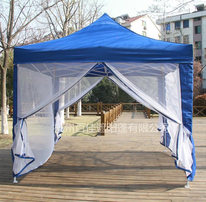 杭州百佳纱幔遮阳帐篷ZD007