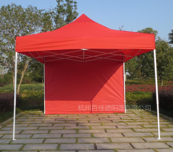杭州百佳展览帐篷带一面围布 ZD006