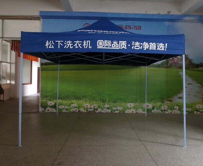 松下广告帐篷,杭州百佳广告帐篷厂家BJ001
